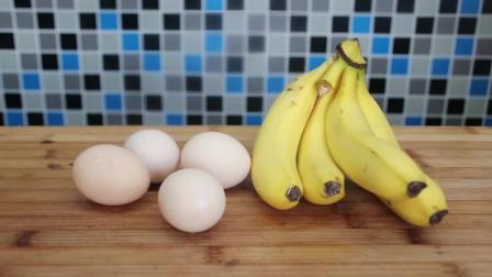 4根香蕉,4个鸡蛋,教你做松软好吃的香蕉馒头,出锅抢着吃