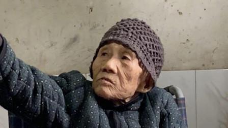 """日军""""慰安妇""""制度幸存者陈美英老人逝世 终年94岁"""