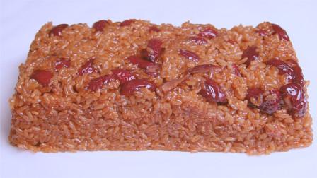 糯米别再包粽子了,教你在家做红枣糯米糕,香甜软糯,孩子们最爱吃了
