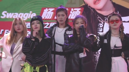 《tricky kid+sister》歌曲串烧, 展现第一说唱女团实力 《我歌我秀》杨舒涵音乐分享会 20191213