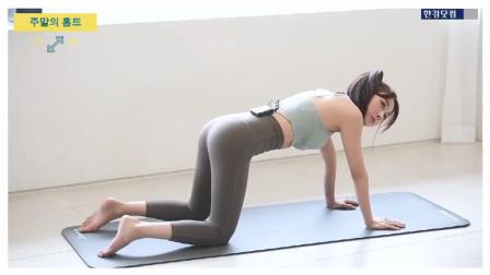 小姐姐教你练瑜伽-脊柱矫正和背部疼痛舒展伸展系列