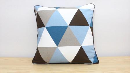 抱枕如何简单制作?实用家庭手工小技巧,两块布料就搞定