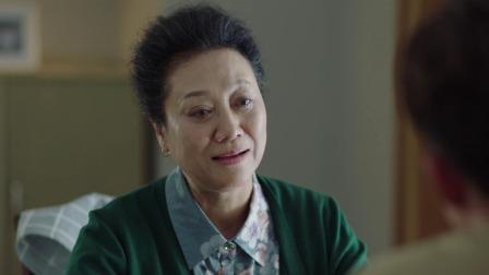 我怕来不及 44 预告 白洁妈妈亲自给李春生包饺子 弥补自己的心意