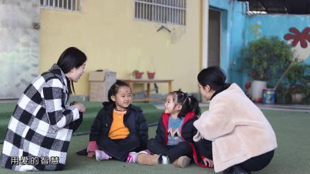 富川县民族幼儿园宣传片