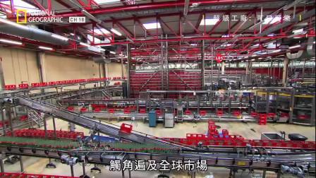实拍可口可乐的生产制造过程,一座工厂一天能产百万瓶,数量庞大