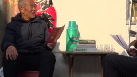 河南81岁和70岁老人被大学录取 其中一名老人和儿子儿媳成校友