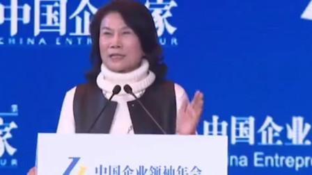 福布斯全球最具影响力女性:中国多位女企业家上榜