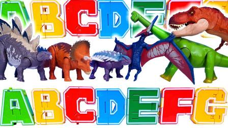 字母机械玩具变形小恐龙