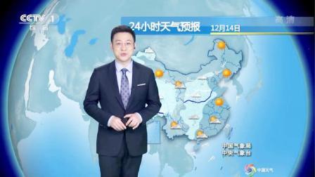 中雪、大雪、大雨来了!未来3天(12月14-16日)全国天气预报