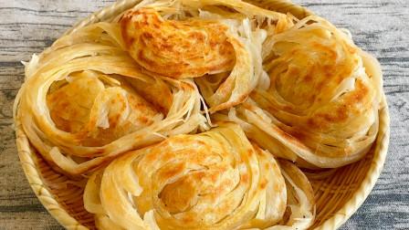 盘丝饼家常做法,不加酵母不用小苏打,掌握和面技巧,大家都会做