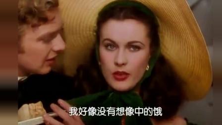 乱世佳人:费雯丽被男子众星捧月,不得不说女神的吸引力太大了