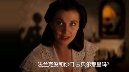 乱世佳人:费雯丽的第二任丈夫去世,她的命运又将如何
