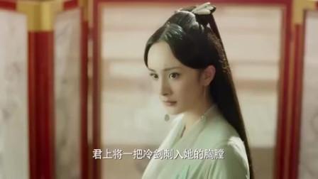 三生三世十里桃花:奈奈告诉白浅,素锦只是养着素素眼睛的罐子