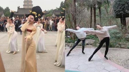 风情万种!中国风舞蹈《丽人行》完美诠释唐朝文化,惊艳全场!