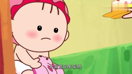 可可小爱:小朋友喜欢吃蛋糕吗,喜欢什么味道的,草莓蛋糕怎么样