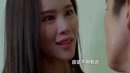 铁石心肠2019:为爱宣誓主权!