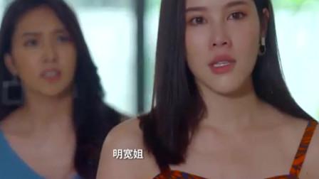 铁石心肠2019:姐姐得知真实身份遭质疑?