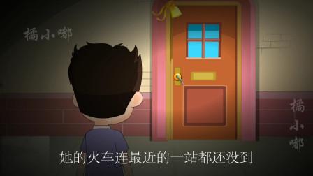 悬疑动画《花店》大晚上的,门口怎么响起窸窣的声音,谁在外面