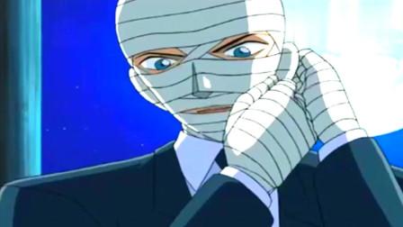 名侦探柯南:工藤新一终于回来了,扔帽子的动作好帅,看懵了!