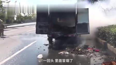 小鸡快跑! 货车突然起火, 上万小鸡烧成黑炭