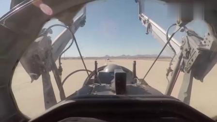 这才是真正的上帝视角,飞行员驾驶全过程,让人向往!