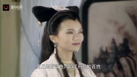 王顺真阴险,表面上对白素贞恭敬,背地里却要找和尚来修理她
