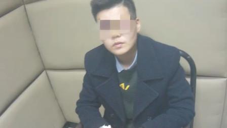 重庆一女子冒充男人和闺蜜网恋 两年骗得60万