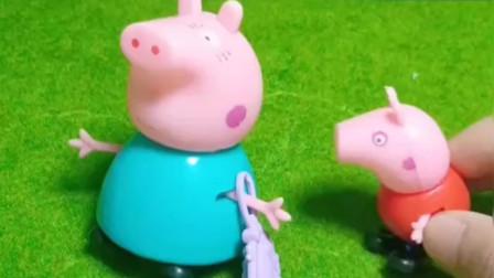 猪妈妈要去上班了,佩琪不让妈妈去,佩琪太不懂事了。