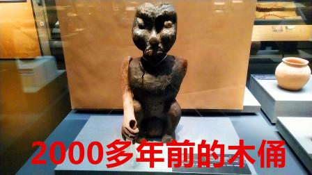 深入实拍陪葬了2000多年的木俑,面目狰狞,还打着非常奇怪的手势