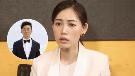 这就是娱乐圈 2019 马蓉评王宝强新恋情  称发馊肉包被狗叼走