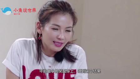 刘涛凶张翰:你太可笑了!一旁张翰的回应,导演组竟忘了剪