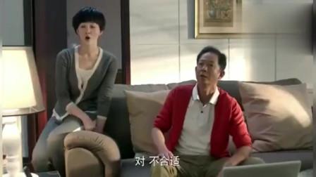 大丈夫: 全家团圆,当上女老板的俞飞鸿会选择谁当老公
