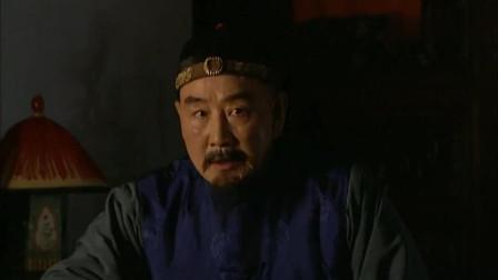 雍正王朝:这先生是什么人?竟敢口出狂言,必定是有点背景的!