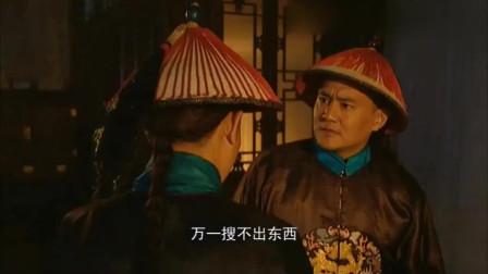 雍正王朝:十三爷借追查四爷府被偷赃物理由,趁机抄了八爷的当铺