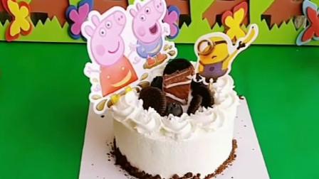 乔治谁生日,猪爸爸给乔治买了好精致的生日蛋糕,乔治太喜欢了!