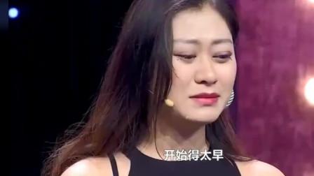 渣女出轨被发现还想求原谅,现场一段录像,赵川:触犯了底线!