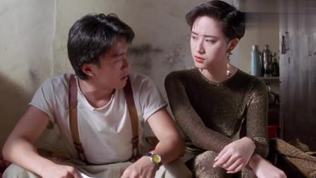赌侠:陈法蓉年轻时真是个美人!小刀被迷得神魂颠倒!