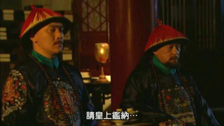 雍正王朝:怡亲王胤祥心计不输八爷和雍正,这段舌战群儒太精彩了
