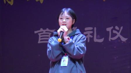 贵阳市中华职业学校音乐协会《我们的爱》