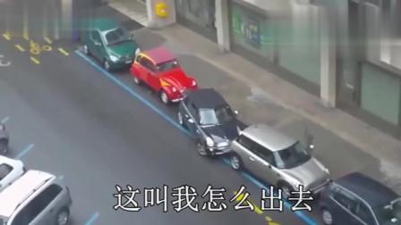 行车记录仪:好不容易找到一个车位,接下来一幕让司机崩溃