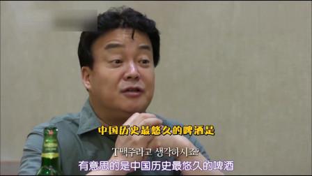 老外在中国:韩国美食家在哈尔滨喝着哈啤,吃着得莫利炖鱼,简直是一种享受!