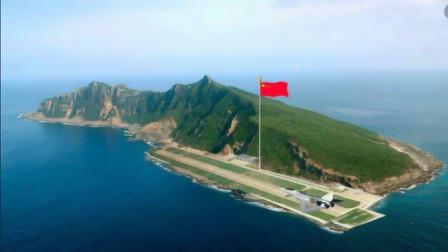 钓鱼岛为什么叫做钓鱼岛?其面积有多大?岛上可以住人吗?