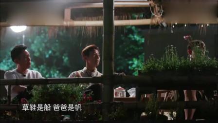 众人在院子中聊天,何炅突然在旁边飙歌,简直太搞笑了!