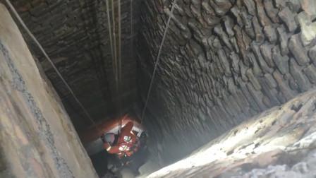 男子为捡手机掉入30米深煤窑井 零下10度被困4小时