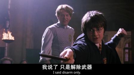 哈利波特与密室12  斯内普教授叫学生上台切磋的小动作还是挺可爱的,哈利会蛇语