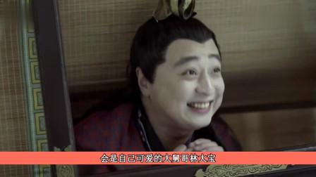 庆余年:庆帝曝出影子真实身份,范闲当场傻眼,没想到是可爱的他
