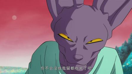 龙珠:比鲁斯威胁孙悟空:如果披萨不好吃,我就破坏掉你们