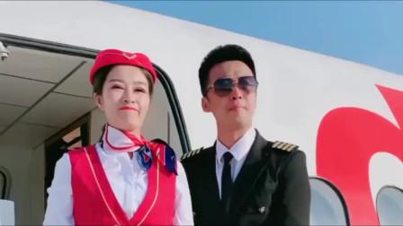 万万没想到,一个飞机乘务员能把一首《玫瑰花开》,唱得那么好听