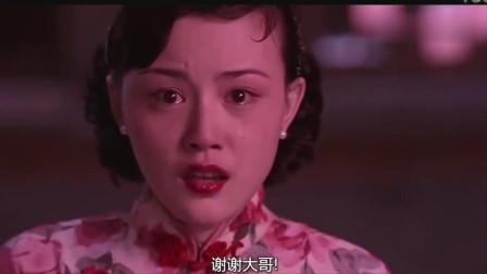 最服周星驰选演员, 角色太到位了, 看冯小刚这霸气场面就知道