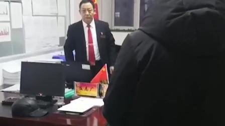 河北一信访局长怒斥开发商 为近百名外地籍农民工讨薪200余万元